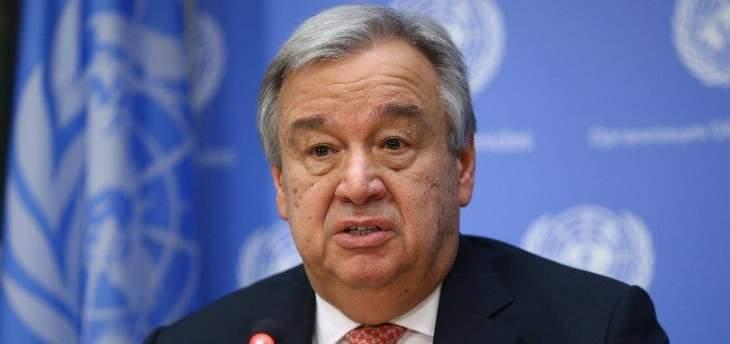"""غوتيريش: تعاون الأمم المتحدة والحكومة اليمنية هو """"مفتاح الحل"""""""
