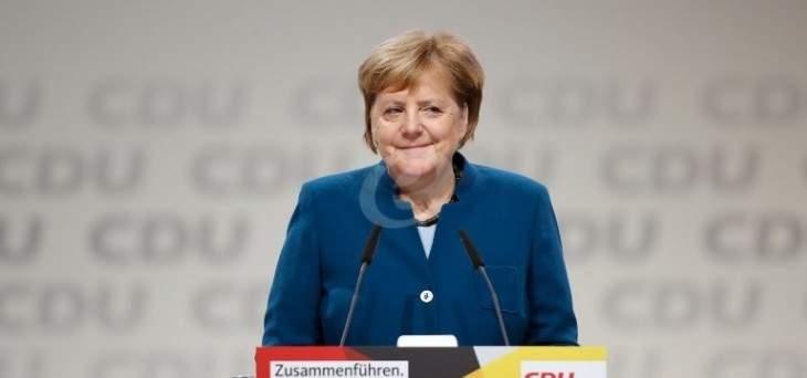 """حزب ميركل يحذّر من أي تحالف مع """"البديل لألمانيا"""" اليميني المتطرّف"""