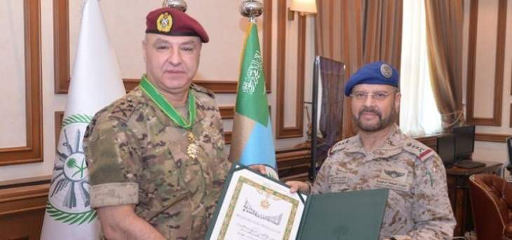 قائد الجيش تسلّم من نظيره السعودي وسام الملك عبد العزيز من الدرجة الممتازة