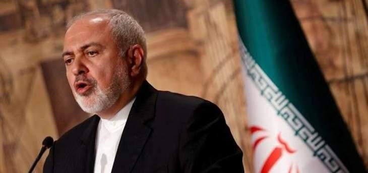 ظريف: سحب الولايات المتحدة لقواتها من الخليج يتوافق مع مصالح واشنطن والعالم