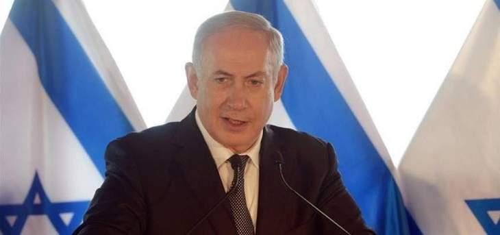 نتانياهو يدعو العالم إلى دعم واشنطن ضد ايران