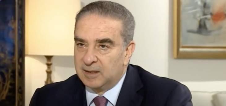 فرعون: مصالحة الجبل تشمل الجميع والمس بالاستقرار الأمني والسياسي يصيب كل لبنان