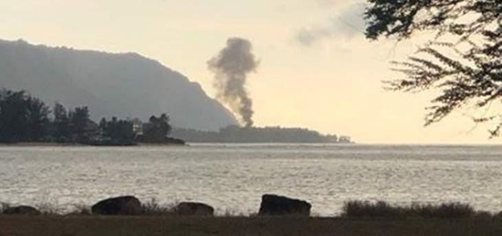 مقتل 9 أشخاص في تحطم طائرة صغيرة بولاية هاواي الأميركية