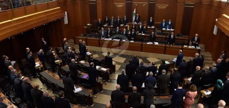 مجلس النواب انتخب خمسة أعضاء للمجلس الدستوري