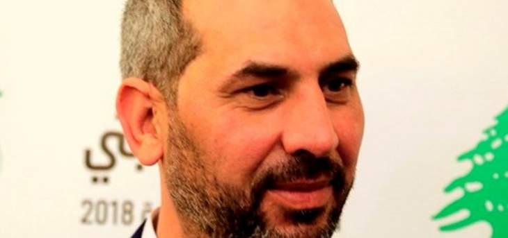 إيهاب حمادة: يجب العودة الى دراسة جديدة تطال كل قرية لبنانية على حدة