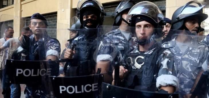 الأخبار: حسم 30% من قسائم المحروقات للمؤهلين و10% للضباط في قوى الأمن