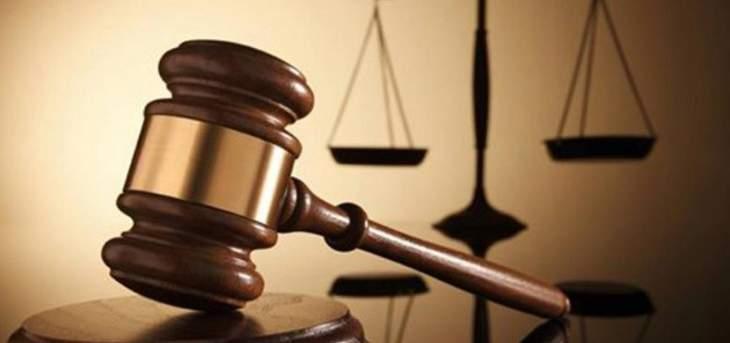 مصير جرمانوس بين «التفتيش» ووزير العدل