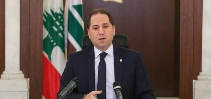 الجميل: أهل الحكومة يتصرفون وكأن لا وجود لرأي عام في لبنان أمر افتراضي
