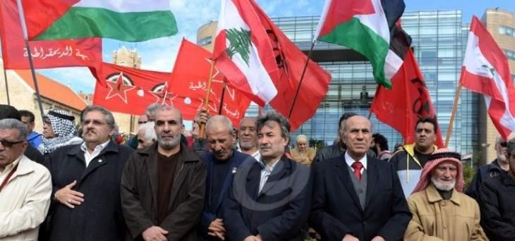 تظاهرة امام مقر الاسكوا في بيروت رفضا لصفقة القرن ومؤتمر البحرين