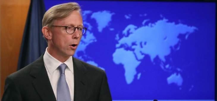 هوك: النظام الإيراني صدّر العنف والإرهاب بالمنطقة وامتد من لبنان إلى اليمن