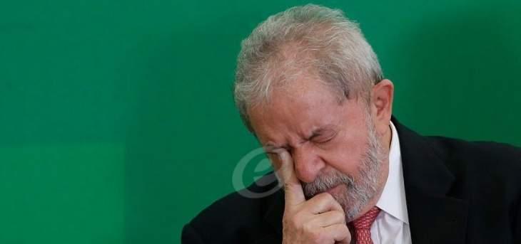 المحكمة العليا في البرازيل ترفض طلبا للإفراج عن الرئيس السابق دا سيلفا
