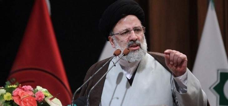 رئيس القضاء الايراني: اميركا وحلفائها من اكبر منتهكي حقوق الانسان
