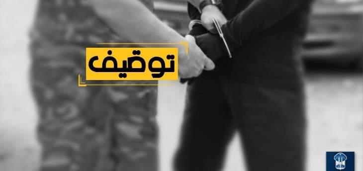 قوى الأمن: توقيف 104 مطلوبين بجرائم مختلفة وضبط 1035 مخالفة سرعة زائدة أمس