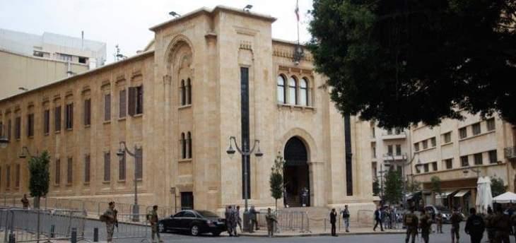 """انسحاب نواب """"الكتائب"""" ويعقوبيان من جلسة انتخاب أعضاء المجلس الدستوري"""