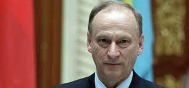 أمين مجلس الأمن الروسي: نولي اهتماما خاصا لأمن اسرائيل