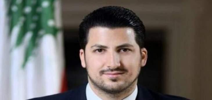 طارق المرعبي دعا لانصاف عكار انمائيا وخدماتيا واجتماعيا