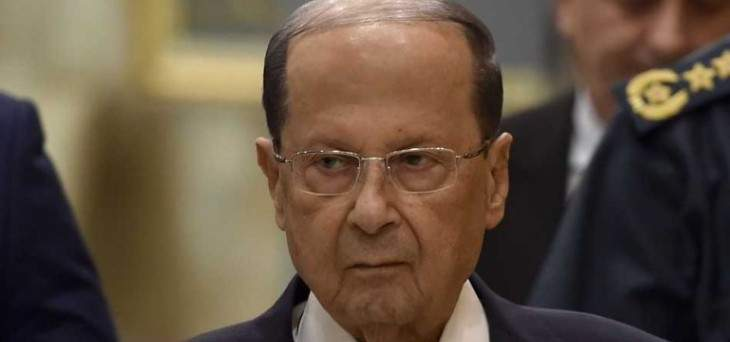 مصادر للـOTV: الرئيس عون حازم وأعطى توجيهاته لعدم تكرار مشهد قبرشمون