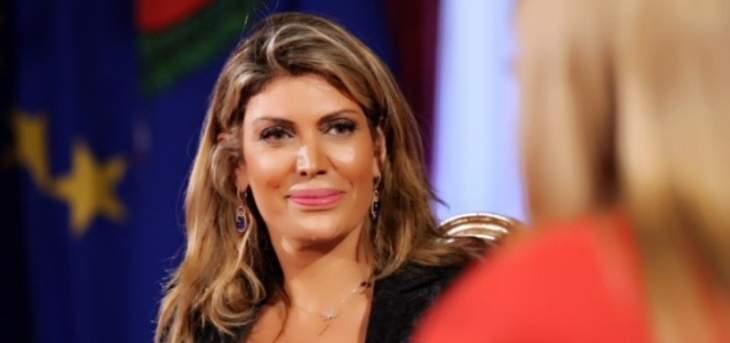 سفيرة لبنان في روما:لمساهمة ايطاليا في تطوير زراعة الزيتون وحمايتها