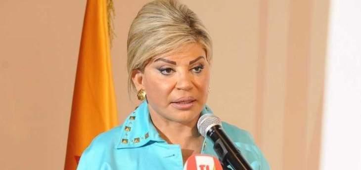 نادي زونتا- بيروت دعا إلى إلغاء زواج القاصرات
