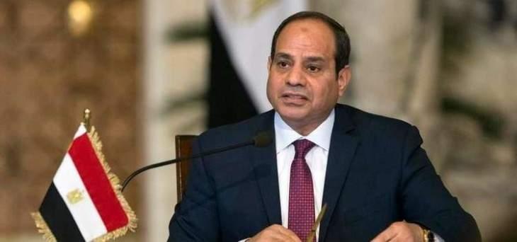 السيسي: استقرار الشرق الأوسط لن يكتمل دون تسوية الصراع العربي الإسرائيلي