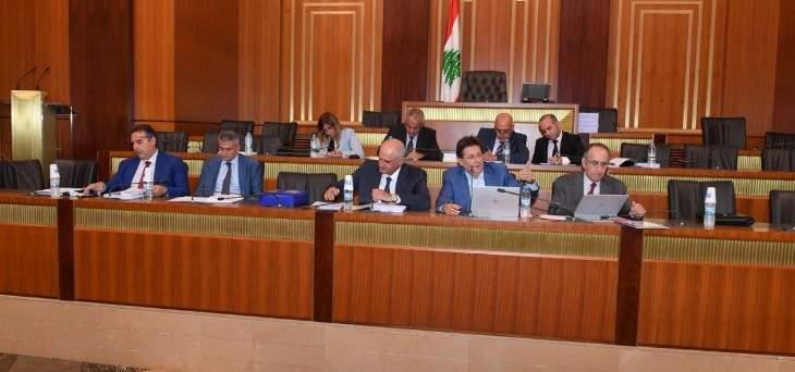انتهاء الجلسة المسائية للجنة المال باقرار موازنة رئاسة الجمهورية
