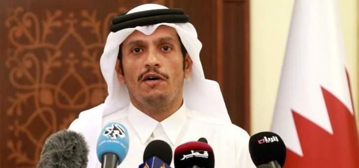 وزير خارجية قطر: الدوحة تعهدت باستثمار 3 مليارات دولار في باكستان