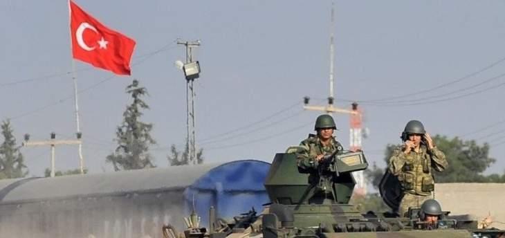 """وزارة الداخلية التركية تعلن تحييد عنصرين تابعين لـ""""العمال الكردستاني"""""""