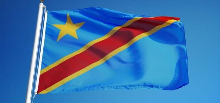 ارتفاع حصيلة انهيار منجم في الكونغو الديمقراطية إلى 43 قتيلا