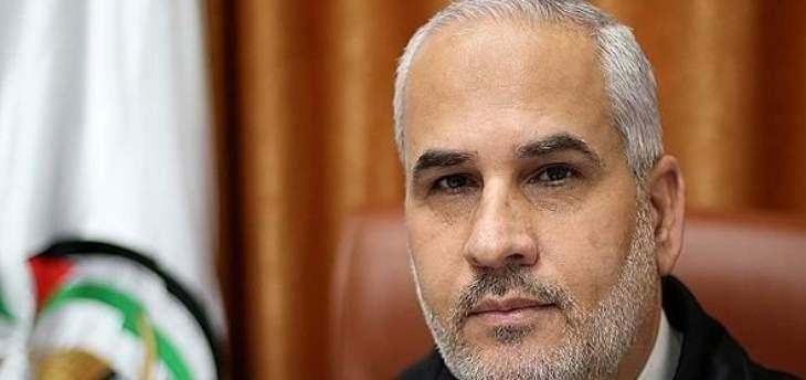حماس: ما كشفه كوشنير حول صفقة القرن التفاف على القضية الفلسطينية