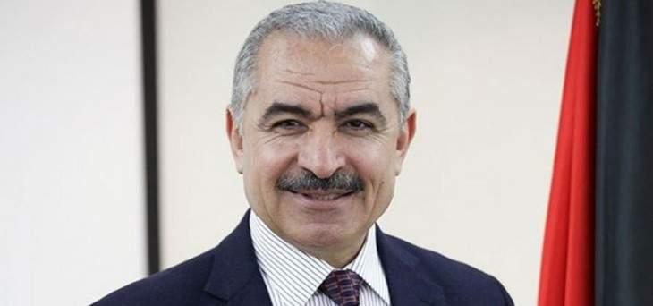 رئيس الوزراء الفلسطيني: مؤتمر المنامة هزيل ومخرجاته عقيمة