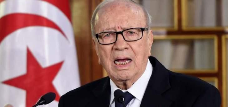 رئاسة تونس: السبسي تعرض صباحا لوعكة صحية حادة استوجبت نقله للمستشفى