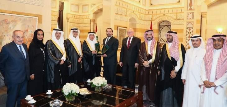 الحريري عرض الاوضاع مع وفد مجلس الشورى السعودي
