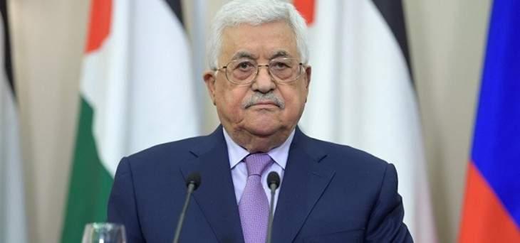 عباس: قاطعنا مؤتمر المنامة لأن الحل السياسي يسبق الاقتصادي