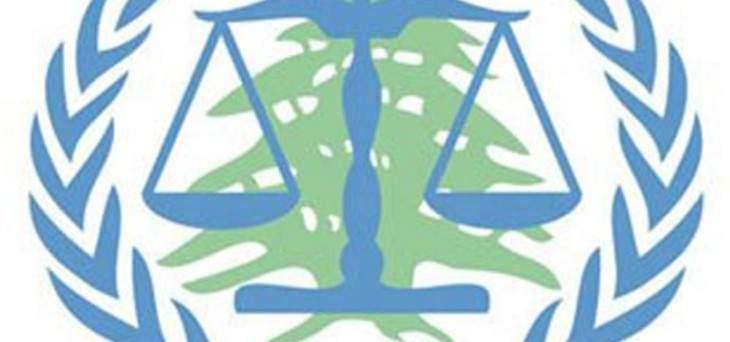 رئيسة مكتب الدفاع في المحكمة الخاصة بلبنان انهت زيارة عمل إلى لبنان