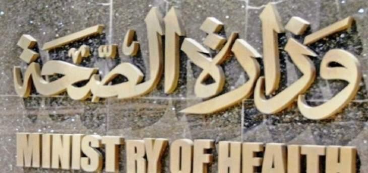 الصحة اليمنية: ارتفاع نسبة المصابين بالأورام السرطانية إلى 40 ألف حالة سنويا