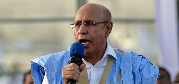 """الفائز بالانتخابات الرئاسية في موريتانيا أشاد بـ""""تكريس ثقافة التعددية"""""""
