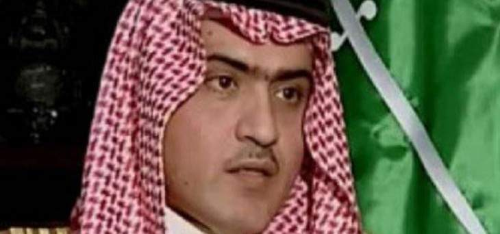 السبهان: ما حدث في سفارة البحرين في بغداد أمس أمر مؤسف
