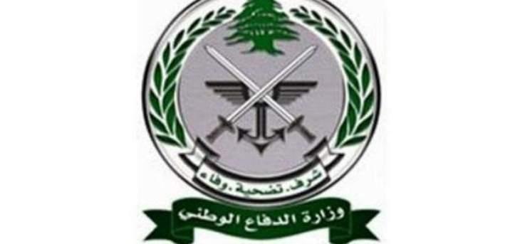 وزارة الدفاع تمدد صلاحية تراخيص حمل الاسلحة الصادرة عام 2017-2018