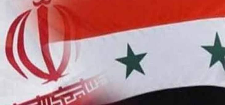 إيران تغادر سوريا... ويتغيّر لبنان!