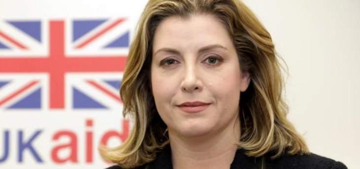 وزيرة الدفاع البريطانية وعدت بتعزيز الدفاع عن دول البلطيق من خلال مناورات بحرية كبيرة