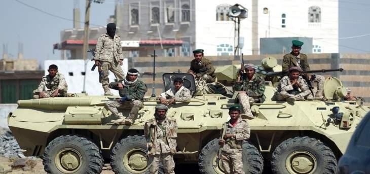 القوة الصاروخية اليمنية تقصف محطة الكهرباء بالشقيق في جيزان بصاروخ كروز