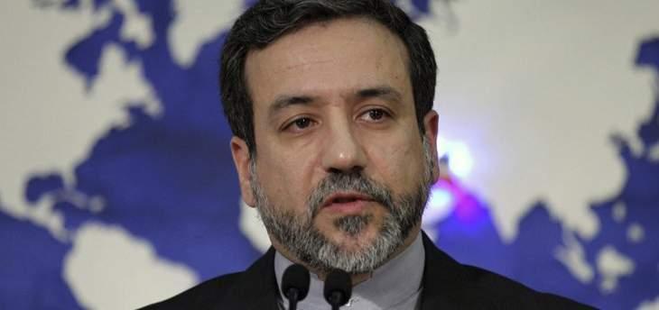 عراقجي: مباحثات فيينا خطوة إلى الأمام لكنها ليست كافية حتى الآن