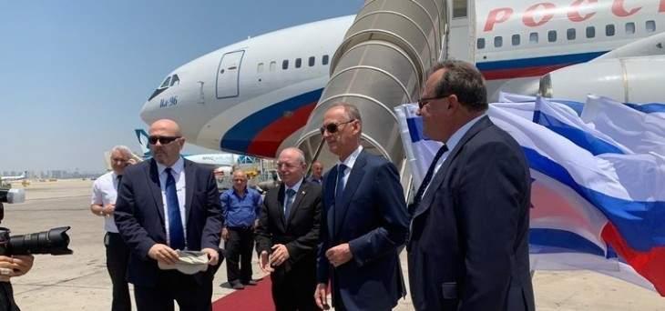 وصول سكرتير مجلس الأمن الروسي إلى إسرائيل