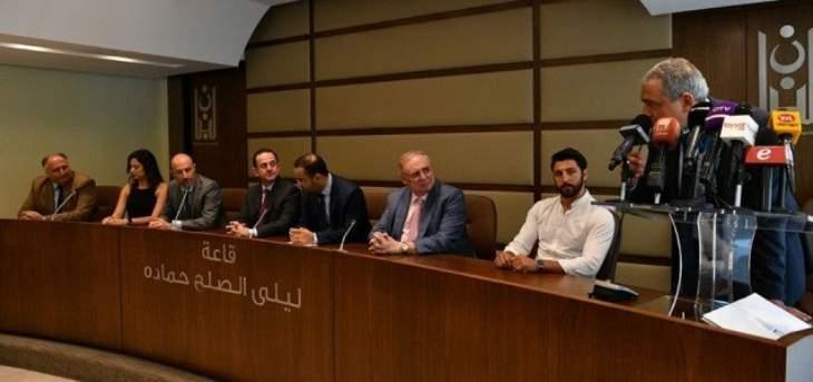 """مؤسسة فريد البستاني أطلقت فيلم """"كنوز الشوف"""" بحضور وزراء السياحة والثقافة والبيئة"""