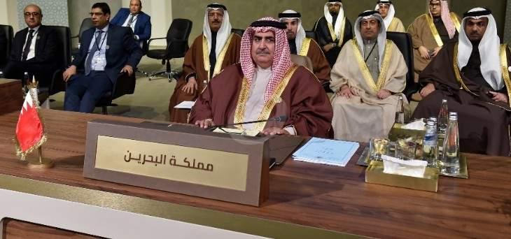 وزير خارجية البحرين لموقع اسرائيلي: دولة إسرائيل هنا وباقية ونحن نريد السلام معها