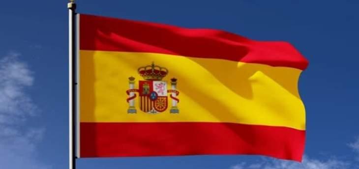 خارجية إسبانيا دانت الاعتداء الثاني على مطار أبها: جريمة غير مقبولة إطلاقا