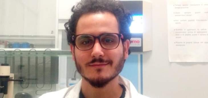 طبيب لبناني يتفوق بإيطاليا: في لبنان أعشاب تكافح السرطان وأمراض الكبد