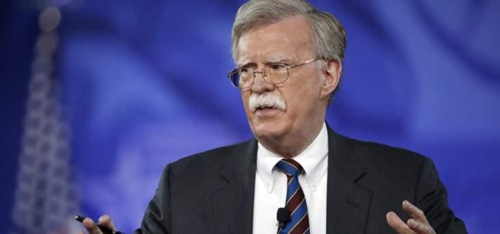 بولتون: كل الخيارات بشأن إيران ما زالت مطروحة على الطاولة