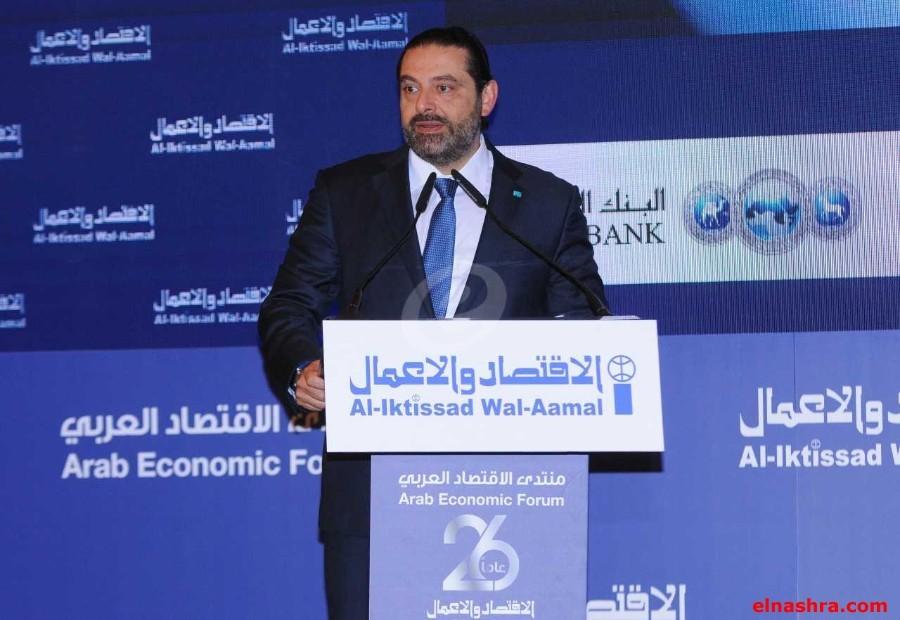 6f08eade41b12 النشرة أخبار سياسية من لبنان، الشرق الأوسط والعالم - Lebanon   Middle East  News - Elnashra