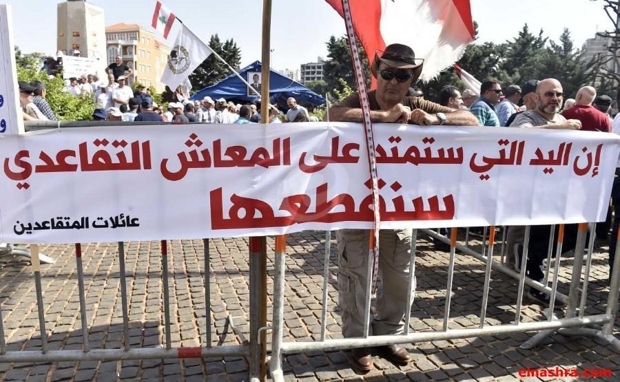 1e5c7d6d4818c النشرة أخبار سياسية من لبنان، الشرق الأوسط والعالم - Lebanon   Middle East  News - Elnashra